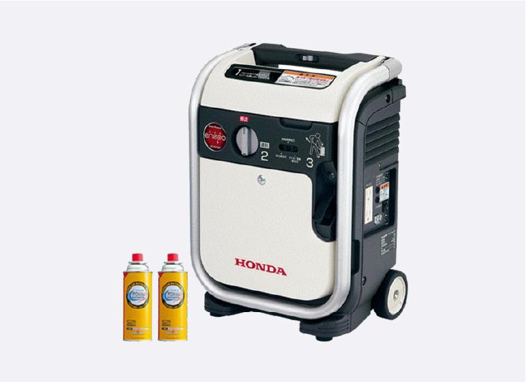 EU9iGB(エネポ)Honda発電機